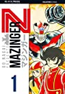 Mazinger Z, tome 1 par Nagai