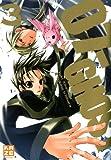 echange, troc Yuki Amemiya, Yukino Ichihara - 07-Ghost, Tome 3 :