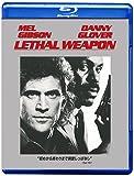 リーサル・ウェポン [Blu-ray]