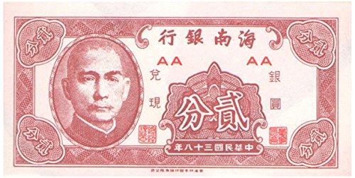 2-cents-1949-sun-yat-sen-china-banknote-uniface-one-side-print-unc-condition