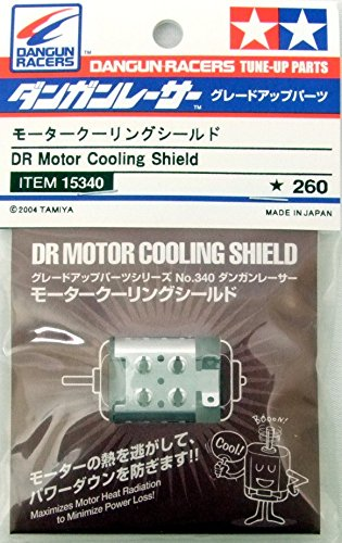 TAM15340 Tamiya Dangun Racers Tune Up Parts - DR Motor Cooling Shield - 1