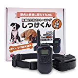 【イヌヤ】無駄吠え防止トレーニング しつけくん 全犬種使用可能(日本語取扱説明書 3ヶ月間品質保証付き)