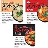 選べる辛さ と数量 スンドゥブチゲの素 ストレートタイプ 1人前200g - 純豆腐チゲ専門店OKKII(オッキー)プロデュース スントゥブ 0辛 2辛 大辛-
