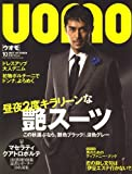 uomo (ウオモ) 2007年 10月号 [雑誌]