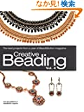 Creative Beading