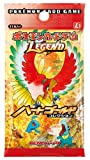 Pokemon Dpt JAPANESE Trading Card Game Legends Heart Gold Booster Box (20 Booster Packs)