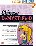 Chinese Demystified: A Self-Teaching...