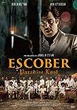 エスコバル 楽園の掟 DVD[DVD]