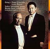 グリーグ:ピアノ協奏曲&抒情小曲集