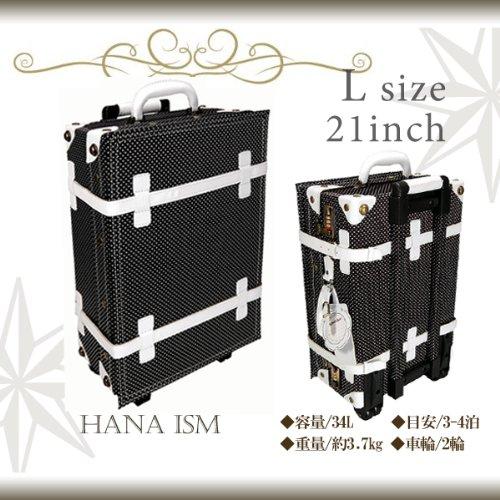【HANA ism - Lサイズ-⑫】トランクキャリーケース 【ドットブラック×クールホワイト】edhl-12v