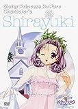 シスター・プリンセス Re Pure Vol.11 白雪 [DVD]