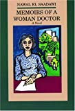 Memoirs of a Woman Doctor (0872862232) by Saadawi, Nawal El