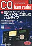 CQ ham radio (ハムラジオ) 2009年 09月号 [雑誌]