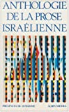 img - for Anthologie de La Prose Israelienne (Collections Spiritualites) (French Edition) book / textbook / text book