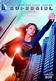 SUPERGIRL/スーパーガール〈ファースト・シーズン〉 コンプリート・ボックス[DVD]