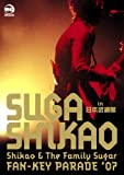 スガ シカオ Shikao & The Family Sugar ~FAN - KEY  PARADE '07~ in 日本武道館 [DVD]