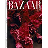 Harper's Bazaar - January 2015 Issue (Limited Edition)||EVAEX