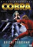 スペースアドベンチャー コブラ 7 [DVD]