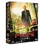 CSI:マイアミ コンパクト DVD-BOX シーズン6