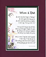 """Mom and Dad"" #135, Touching 8x10 Poem, Double-matted in Burgundy/Green And Enhanced With Watercolor Graphics. A Gift For Parents. by Genies Poetry"