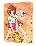魔法のスターマジカルエミのアニメ画像