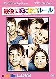 �Ǹ����˾��ĥ롼�� [DVD]