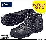 ミチオショップ 安全靴 アシックス asics ウィンジョブ53S FIS53S BK 作業用ハイカット靴 24.5