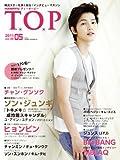 韓流 T.O.P 2011/ 05月号-チャン・グンソク/ソン・ジュンギ/ヒョンビン/BIGBANG