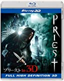 プリースト IN 3D[Blu-ray/ブルーレイ]