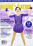 International Figure Skating [US] April 2016 (単号)
