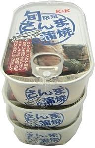 K&K 旬限定さんま蒲焼3缶 300g