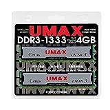 UMAX Cetus DCDDR3-4GB-1333 (DDR3 PC10660 2GB 2枚組)