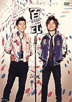 百式 2008 [DVD]