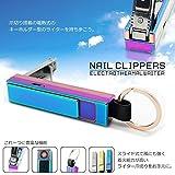 STARDUST 爪切り搭載 電熱式 ライター キーホルダー NAIL CLIPPER 煙草 タバコ スライド式 USB充電 化粧箱 持ち歩き 贈り物 (パープル) SD-SD-PP