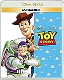 トイ・ストーリー MovieNEX[Blu-ray/ブルーレイ]
