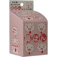 鼻ぽん (お母さん鼻血〜) 小サイズ 100個入 ×3個セット