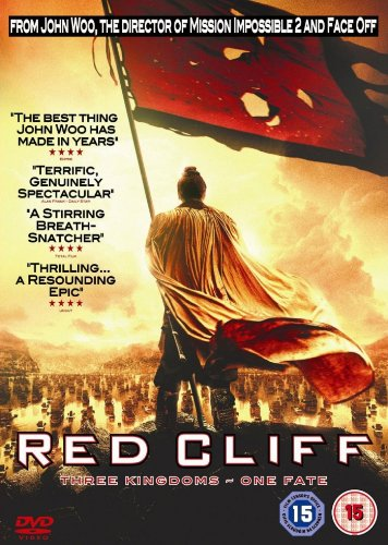 Битва у Красной скалы