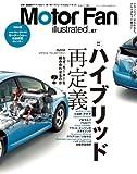 Motor Fan illustrated vol.67 (モーターファン別冊)