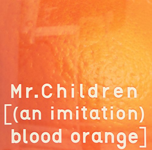 [(an imitation) blood orange](通常盤)