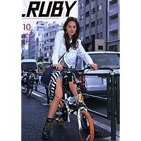RUBY 表紙画像