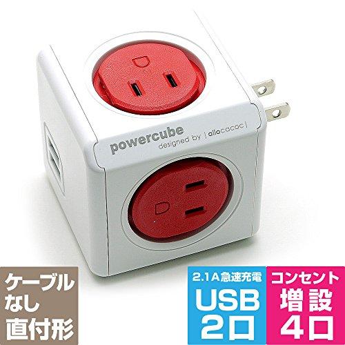 PowerCube パワーキューブ
