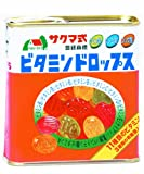 サクマ式ビタミンドロップス(缶) 130g×10個