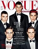 VOGUE HOMMES JAPAN VOL.8(ヴォーグ ジャパン 2012年 3月号増刊)