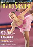 ワールド・フィギュアスケート 26 (26)