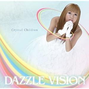 【クリックでお店のこの商品のページへ】Crystal Children