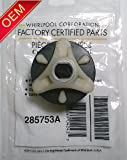 PS1485646 - FACTORY OEM GENUINE WHIRLPOOL KENMORE DIRECT DRIVE WASHER MOTOR COUPLING (This is not a generic aftermarket part)
