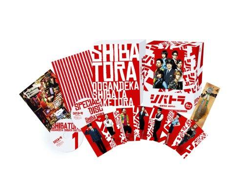 シバトラ ~童顔刑事・柴田竹虎~DVD-BOXの画像