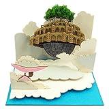 さんけい スタジオジブリmini 天空の城ラピュタ 天空に浮かぶラピュタ MP07-20 ノンスケール ペーパークラフト