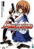 AIKa ZERO / スタジオファンタジア のシリーズ情報を見る