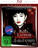 Rote Laterne - Raise The Red Lantern